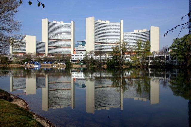 Vereinte Nationen Hautpgebäude